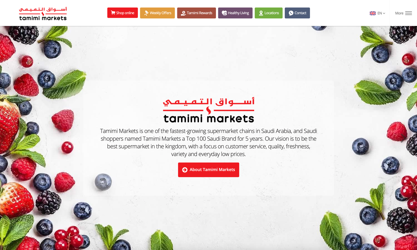 Tamimi Markets Qualified prospects with SASE Architecture from Cisco